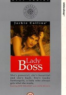 Леди Босс (1992)