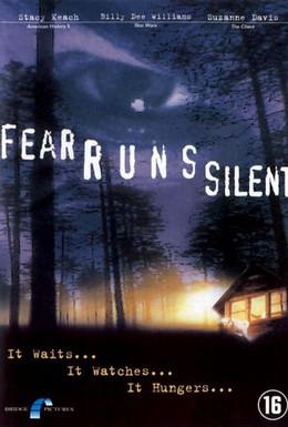 Постер фильма Последний крик (2000)