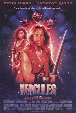 Постер фильма Геракл и амазонки (1994)