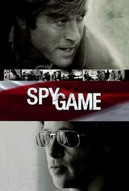 Постер фильма Шпионские игры (2001)