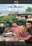 Счастье (2005)