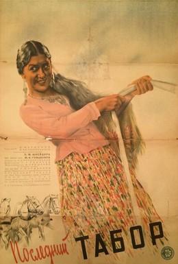 Постер фильма Последний табор (1935)