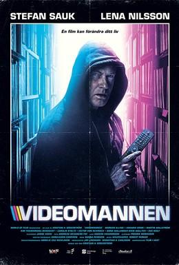 Постер фильма Видеоман (2018)