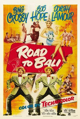 Постер фильма Дорога на Бали (1952)