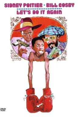 Постер фильма Давай сделаем это снова (1975)