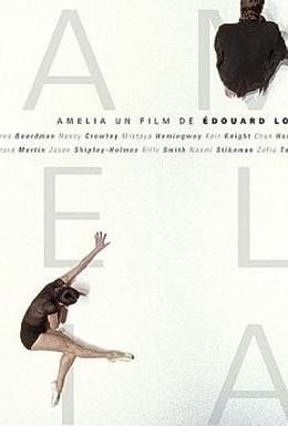 Постер фильма Амелия (2003)