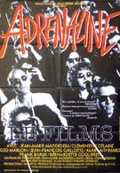 Адреналин (1990)