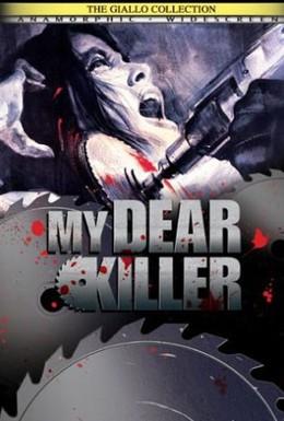 Постер фильма Мой дорогой убийца (1972)