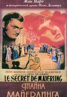 Тайна Майерлинга (1949)