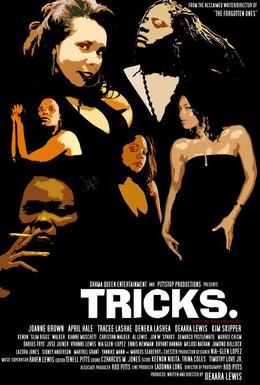 Постер фильма Штучки (2007)