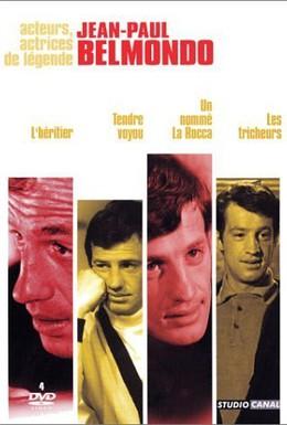 Постер фильма Нежный проходимец (1966)
