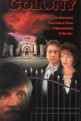 Постер фильма Дворец-тюрьма (1995)