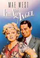Я не ангел (1933)