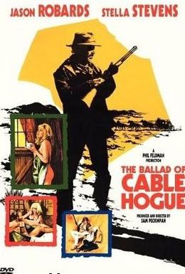 Постер фильма Баллада о Кэйбле Хоге (1970)