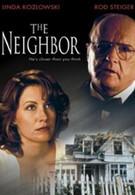 Соседка (1993)