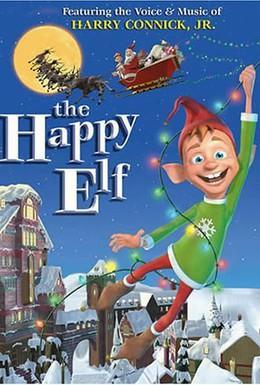 Постер фильма Счастливый Эльф (2005)