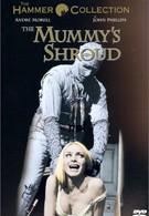 Саван мумии (1967)