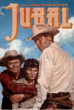 Постер фильма Джубал (1956)