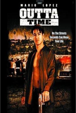 Постер фильма Опаздывать нельзя (2002)