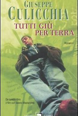 Постер фильма Падшие (1997)