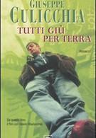 Падшие (1997)