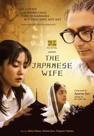Японская жена (2010)