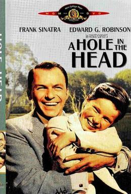 Постер фильма Дыра в голове (1959)