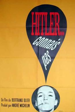Постер фильма Гитлер? Не знаю такого (1963)