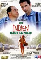 Индеец в Париже (1994)