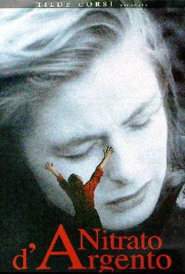 Постер фильма Нитрат серебра (1996)