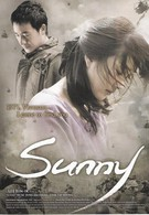 Санни (2008)