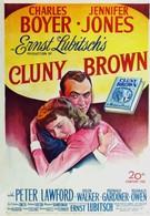 Клуни Браун (1946)