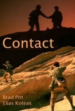 Постер фильма Контакт (1992)