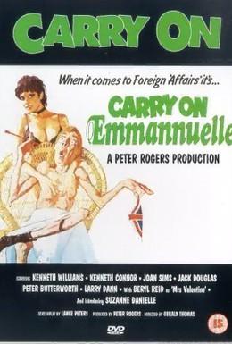 Постер фильма Так держать, Эммануэль (1978)