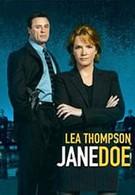 Джейн Доу: Любовь до гроба (2005)