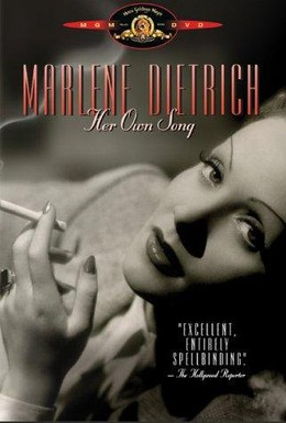 Постер фильма Марлен Дитрих: Белокурая бестия (2001)