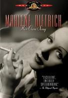 Марлен Дитрих: Белокурая бестия (2001)