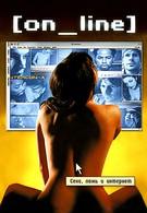 On_Line. Секс, ложь и интернет (2002)