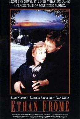 Постер фильма Итэн Фроум (1993)