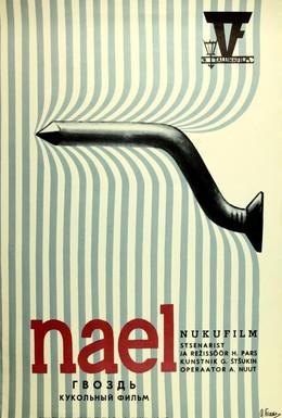Постер фильма Гвоздь (1972)