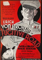 Дорога беглецов (1934)