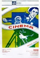 Синема (1977)