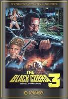Черная кобра 3: Манильский связной (1990)