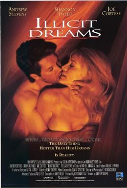 Постер фильма Недозволенные сны (1994)