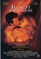 Недозволенные сны (1994)