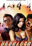 Адреналин (2003)