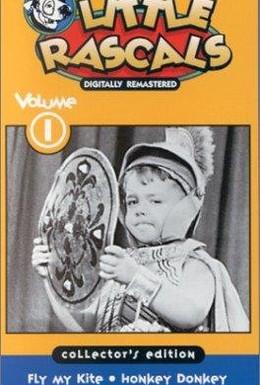 Постер фильма Пострелята: Удачный дебют (1935)