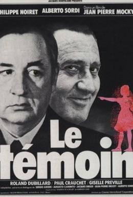 Постер фильма Свидетель (1978)