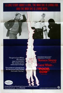 Постер фильма Бедняжка (1967)