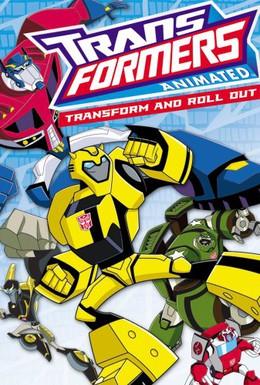 Постер фильма Трансформеры (2007)